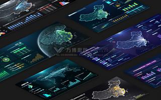 万博DataVis:做一站式企业展示级BI