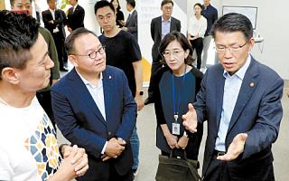 成立风投基金、降低上市门槛,韩国力推金融科技发展|海外政策