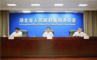 省政府新闻办举行《湖北省职业技能提升行动实施方案(2019-2021年)》新闻发布会
