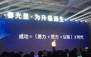 春光里创始人杨守彬:投资就是投未来,只有五类基金才能更好地活下来