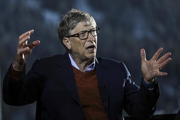 比尔盖茨:我不想要那么多钱 向富人多征税!