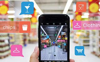 传阿里巴巴将领投台湾AR创业公司Perfect|全球快讯