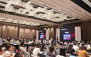 硅谷产品大师Marty Cagan亲临全球产品经理大会
