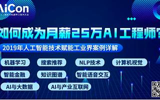 多次问鼎NuerIPS、MRQA等国际顶级比赛,百度NLP技术到底有多强?