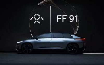 贾跃亭造车梦或将实现?首款FF91将于明年9月交付