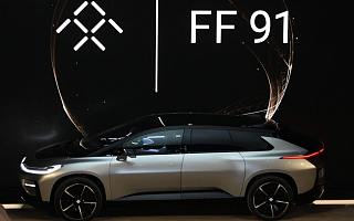 FF 公布融资及 FF 91 交付规划,预计融资完成后 9 个月内实现量产