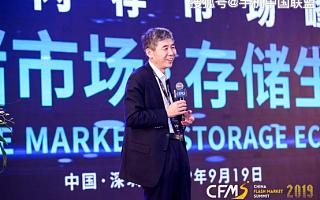 原创 紫光集团刁石京:新的发展形势下,需要产业共同打造存储生态