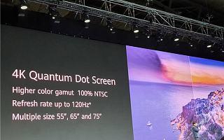 华为智慧屏正式公布:采用4K量子点屏幕 支持5.1专业音箱