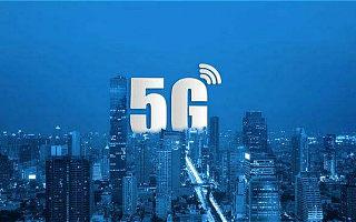 5G赋能未来,云洲智能5G无人船亮相天翼智能生态博览会