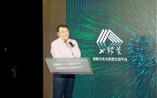 """海大智龙船用智能3D配载仪亮相第二期七贤荟""""新芒发布"""""""