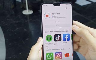 外媒在华为Mate 30上安装Google Play:能正常运行