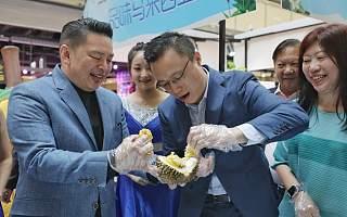 马来西亚部长直播卖榴莲 eWTP给中国吃货带来惊喜