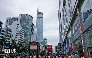 """不愧科技风向标:华强北成全国首个""""5G体验街区"""""""
