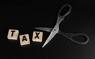 GDP增长放缓,印度下调企业税率10个百分点|海外政策