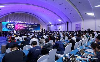 首届激光显示技术发展论坛召开,展望激光显示行业美好前景