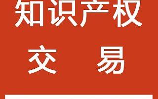 商标注册-商标专家注册-申请品牌商标注册-企业注册商标logo免费设计-尚标知识产权平台