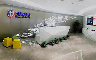云帆科技完成数千万元A轮融资,河南省信息产业投资有限公司投资