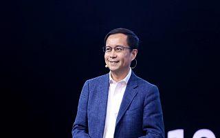 """阿里巴巴数字经济体中国用户达9.6亿 """"高质量""""成投资关键词"""