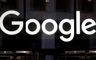 【动点播报】谷歌推应用捆绑订阅服务,苹果拟在德克萨斯生产新款 Mac Pro