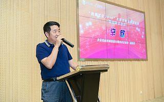 """""""创客北京""""大赛优秀项目路演季系列活动正式启动"""