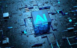 """仅一年半!阿里第一颗AI芯片诞生 """"含光800""""超强算力赋能阿里云"""