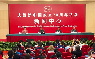 国庆70周年亮点揭秘:群众联欢活动