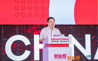 把握国内外创业与投资趋势,2019创新中国·未来科技节在杭州举行