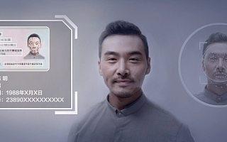 工信部:支持指纹识别、人脸识别等技术的网络身份认证