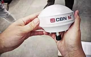 中国广电率先在上海启动5G测试网络建设