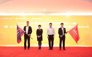 推动青年红色筑梦之旅工程建设,首届辽宁高校运动数据创新大赛今日启动