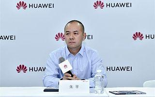 专访华为朱平:面向5G时代,构建全场景智慧生活