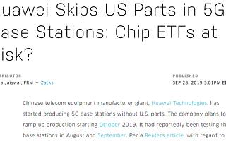 华为生产不含美国零部件的5G基站对其芯片公司影响有多大