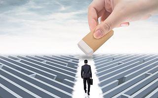 [创头条政策月报]普惠政策陆续出台,金融创新成创企活水