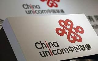中国联通:独家提供庆祝新中国成立70周年活动新闻中心通信服务