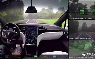 特斯拉的第一笔自动驾驶投资