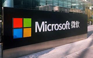 微软秋季发布会:双屏Surface惊艳亮相 ,USB-C接口回归