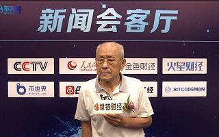 """世链财经专访 王鸿冀认同""""区块链必须链接场景,才有未来"""""""
