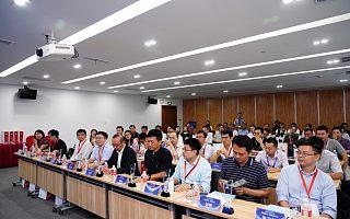 第二届长三角科技成果交易博览会——物联网与智能科技专题路演在上海嘉定举行