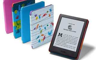 亚马逊推出儿童版Kindle