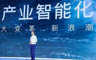 李彦宏卸任百度云执行董事 百度加速干部年轻化进程