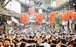 文化旅游部:2019年国庆七天中国旅游收入6497.1亿元 同比增长8.47%