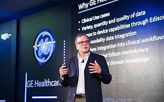 从产品到生态,这家医疗巨头加速抢滩中国千亿数字医疗市场