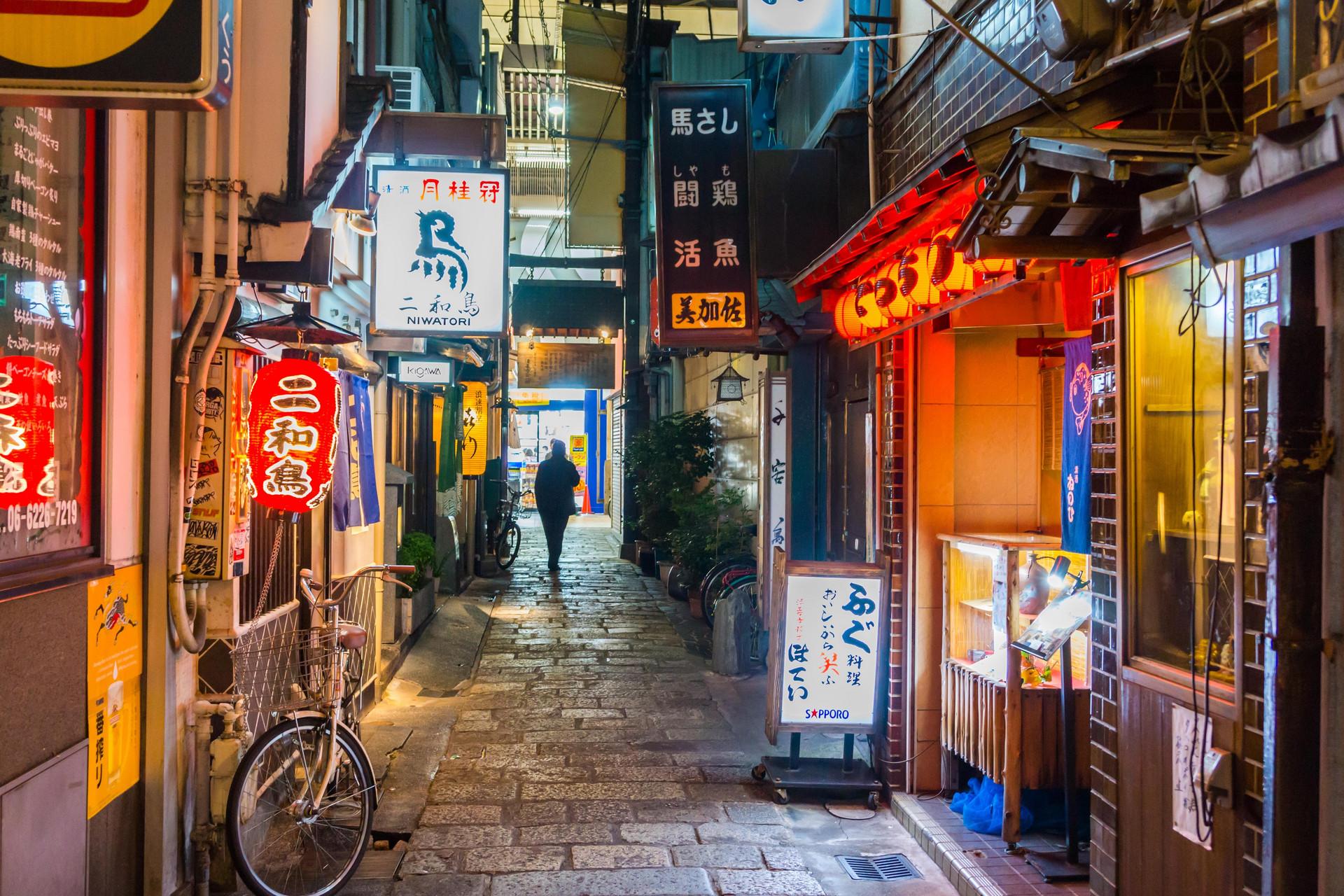 生育率崩溃?日本今年新生人口或跌破90万