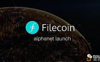IPFS官方:宣布go-filecoin alphanet启动