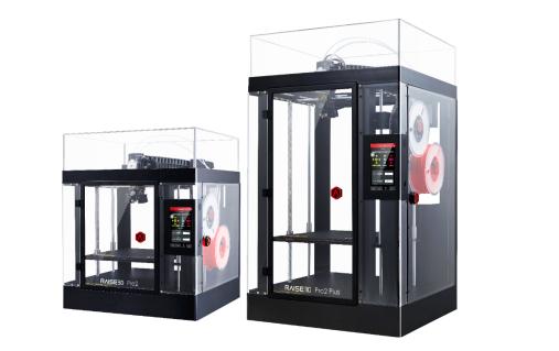 Raise3D Pro2系列3D打印机(N系列迭代升级版)