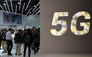 三大运营商5G预约用户数超千万 5G套餐最快本月推出