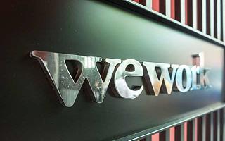WeWork印度年前将融资2亿美元进行扩张,预计1年内盈利|全球快讯