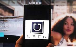 """Uber如此不被看好?连保险公司都""""撤""""了"""
