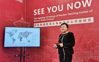 学而思网校建立行业首家海外教学中心,开辟哈佛毕业外教师资直通渠道