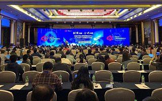 """绿盟科技亮相""""中国科学院计算机网络信息中心2019年用户大会"""""""